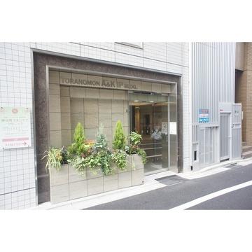 虎ノ門A&K IP ビル