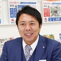 Matsuo Udono