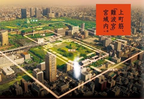 NTT都市開発の住まい『ウエリス』