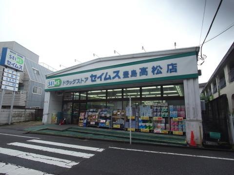 セイムス 高松店