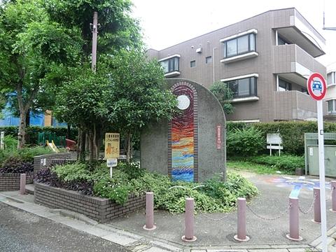 高円寺いこい公園