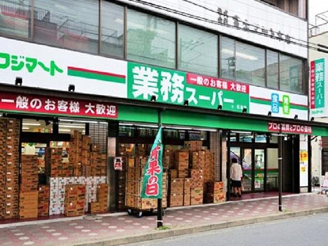 営業時間:9時~21時大容量の冷凍品や輸入品が安いです。また、入口付近の食品なんかもなかなか安いです。