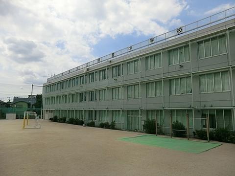 明豊中学校