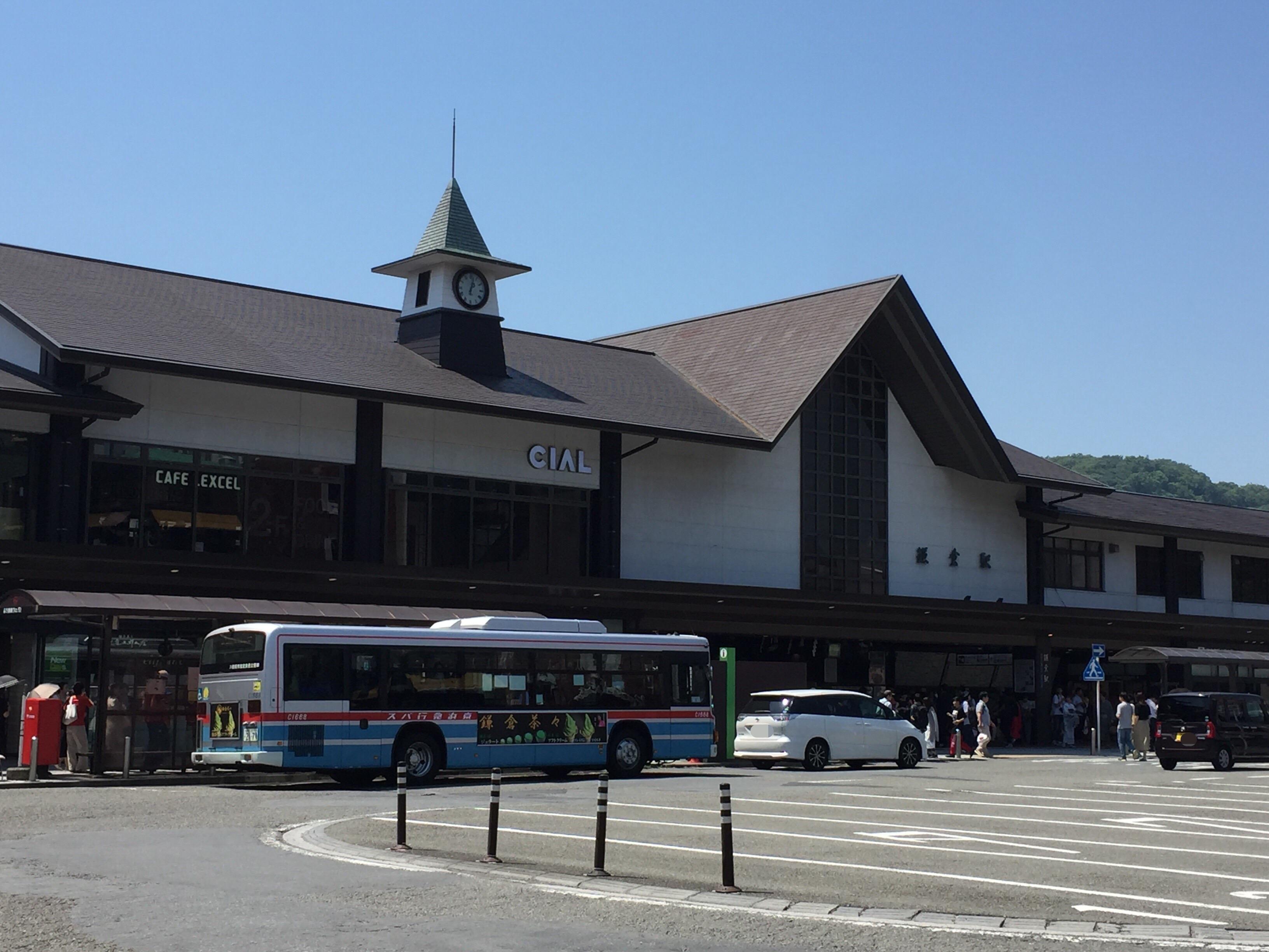 鎌倉市 小町 JR横須賀線 鎌倉駅