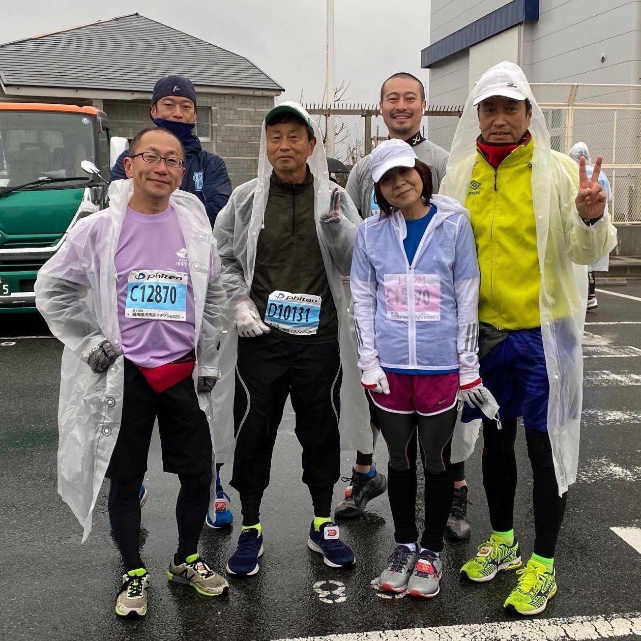 【第10回湘南藤沢市民マラソン2020】に井上&鎌田の両名が参加しました!