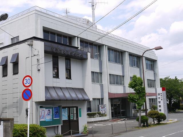 桜山 逗子警察署