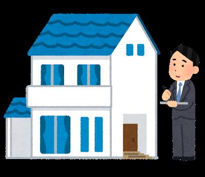 不動産を売り出す前に、どんな準備をしたらよいですか?