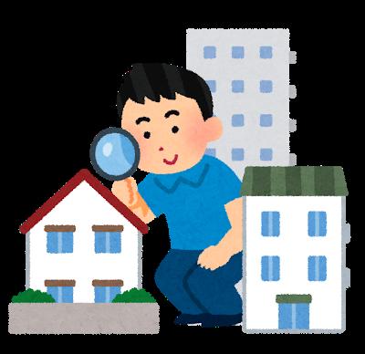 不動産の査定価格はどのような基準で決めているのですか?