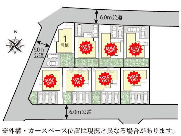 ブルーミングガーデン 守谷市御所ケ丘2丁目8棟-長期優良住宅-の見取り図