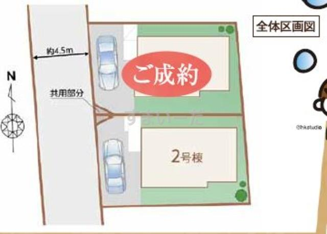 ハートフルタウン 小金井中町2丁目2期の見取り図