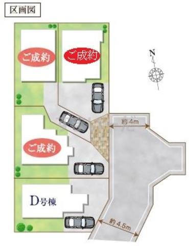 ハートフルタウン 小金井梶野町4丁目の見取り図