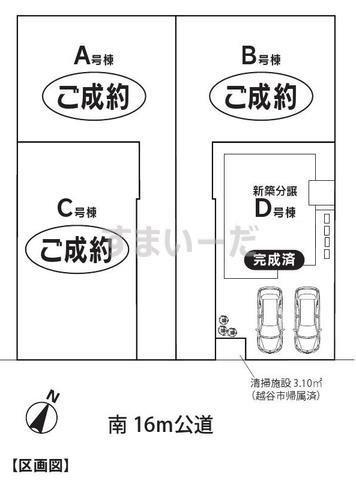 ハートフルタウン 第3越谷花田の見取り図