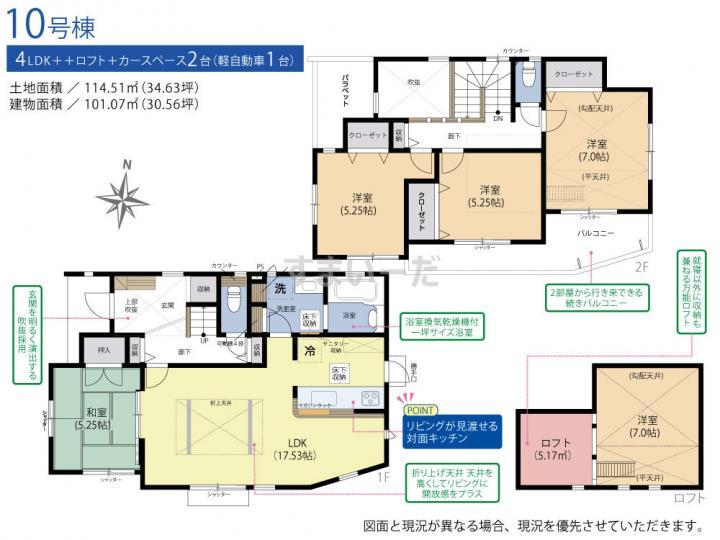 ブルーミングガーデン 横浜市戸塚区戸塚町11棟の見取り図