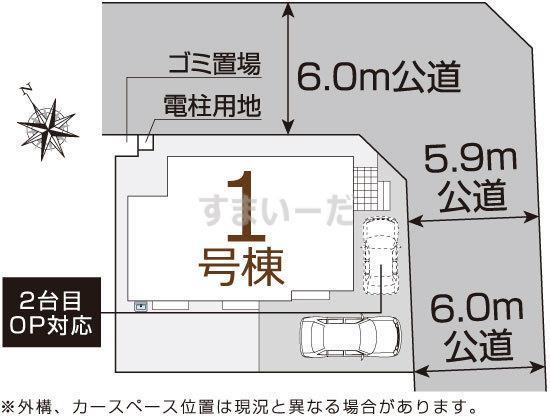 東栄住宅【ブルーミングガーデン】八千代市大和田1棟の見取り図