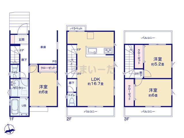 グラファーレ 川崎市東三田4期2棟の見取り図