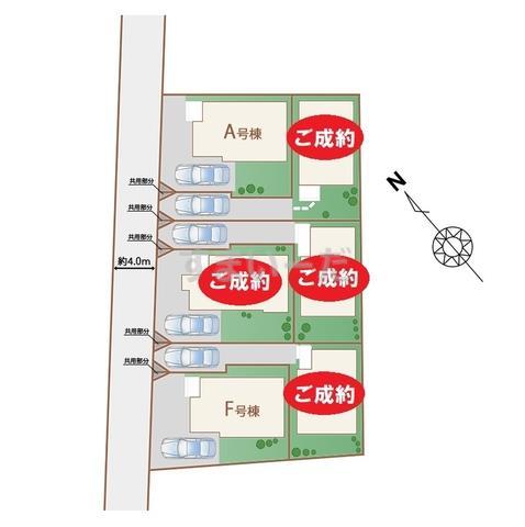 ハートフルタウン 三鷹牟礼7丁目の見取り図