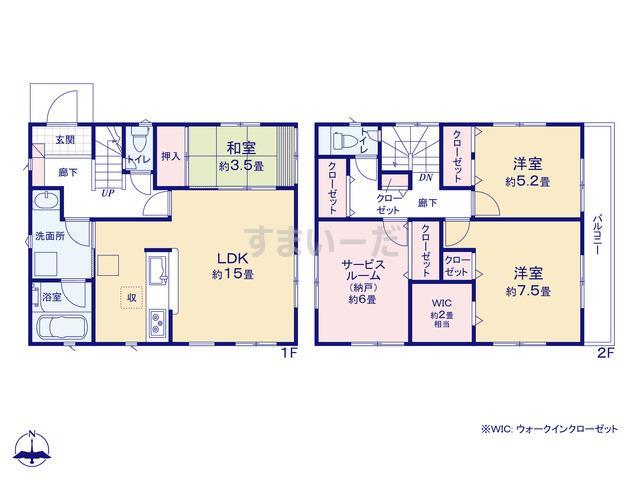 クレイドルガーデン 名古屋市天白区梅が丘 第4の見取り図