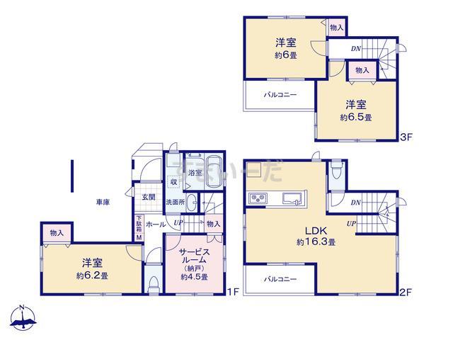 ハートフルタウン 江戸川区北小岩8期の見取り図