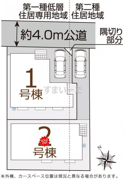 東栄住宅【ブルーミングガーデン】八千代市八千代台西9丁目2棟の見取り図