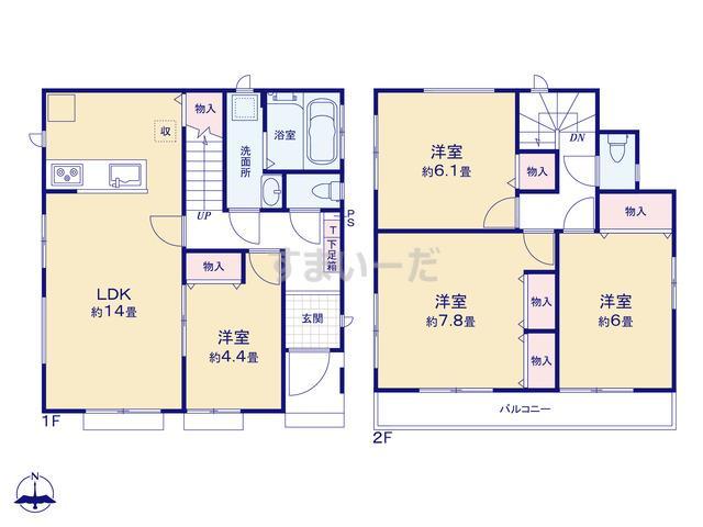 ハートフルタウン 相模原市中央区横山台2丁目4838番の見取り図