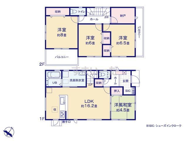 リーブルガーデン 宇美町桜原第八の見取り図