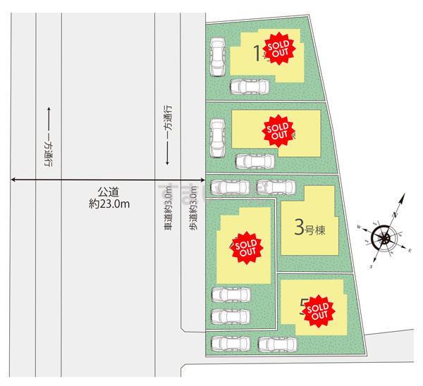 ブルーミングガーデン 知多市八幡字東水代5棟の見取り図
