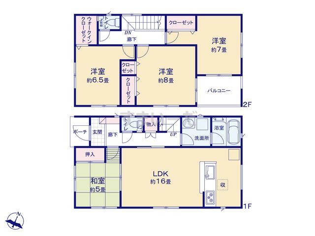 クレイドルガーデン 熊本市東区長嶺東 第5の見取り図