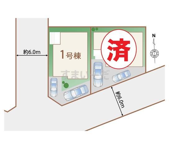 ハートフルタウン 所沢榎町2期の見取り図