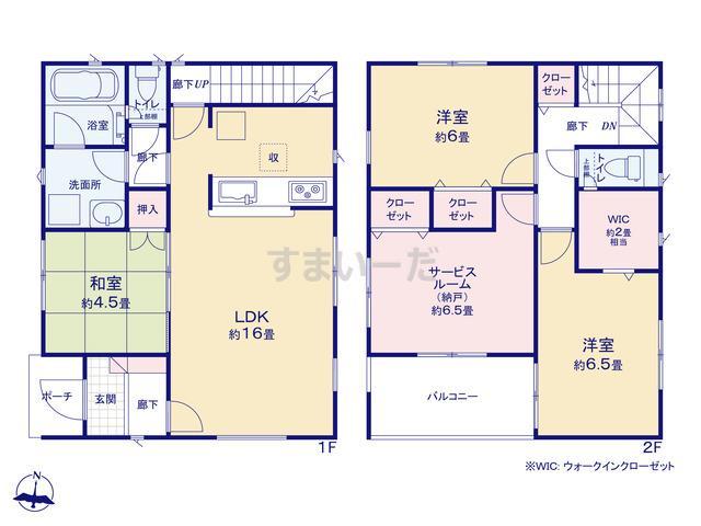 クレイドルガーデン 神戸市北区南五葉 第1の見取り図