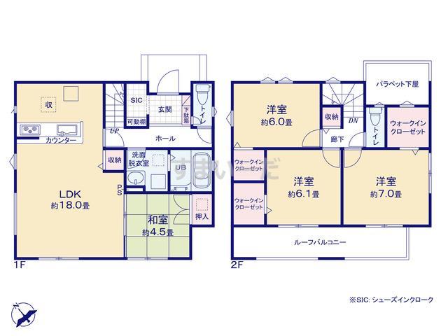 リナージュ 高崎市菅谷町19-1期の見取り図