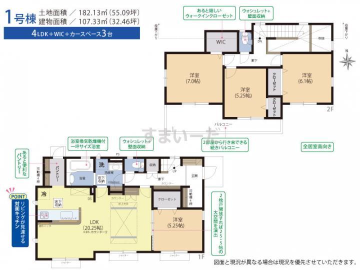 東栄住宅【ブルーミングガーデン】八千代市高津2期1棟の見取り図