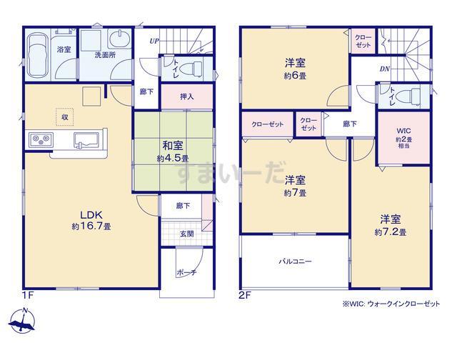 クレイドルガーデン 名古屋市緑区高根山 第2の見取り図