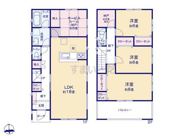 クレイドルガーデン 古河市東本町 第2の見取り図