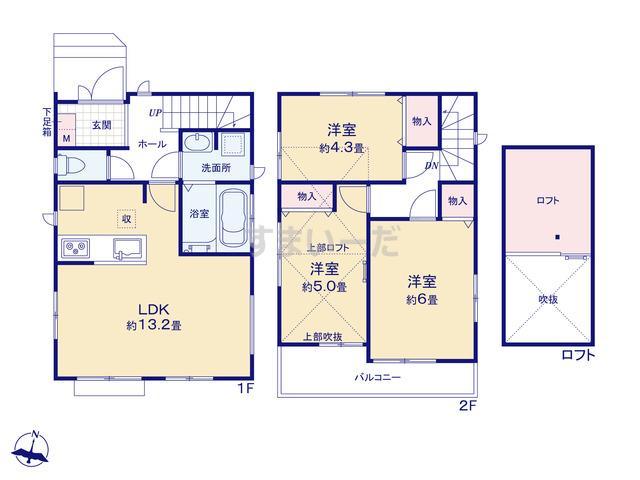 ハートフルタウン 小金井前原町8期の見取り図