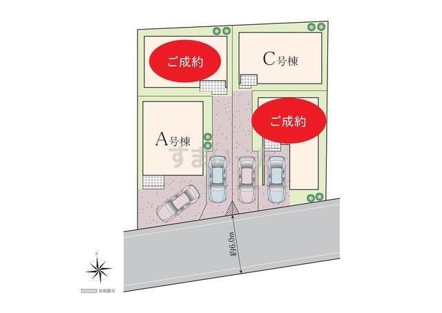 ハートフルタウン 板橋徳丸7丁目の見取り図