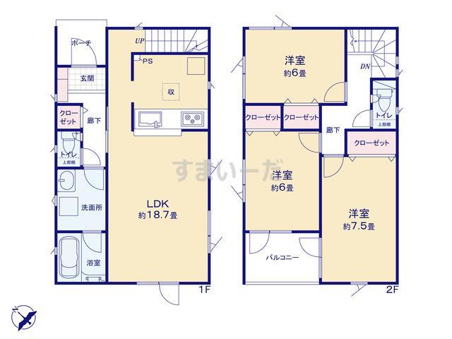 クレイドルガーデン 札幌市東区東雁来九条 第2の見取り図