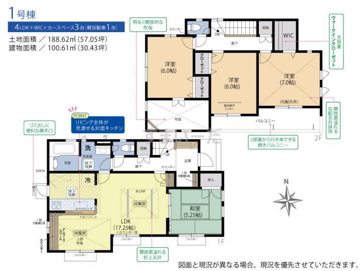 ブルーミングガーデン 浜松市南区新貝町1棟-長期優良住宅-の見取り図