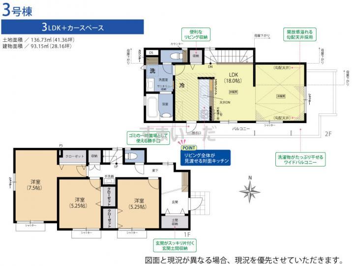 ブルーミングガーデン 横浜市瀬谷区三ツ境3棟の見取り図