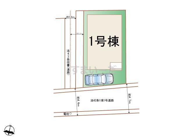 ハートフルタウン 神戸東灘深江南町の見取り図