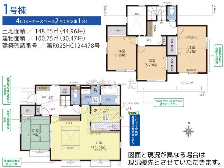 ブルーミングガーデン 横浜市栄区上之町2期1棟の見取り図
