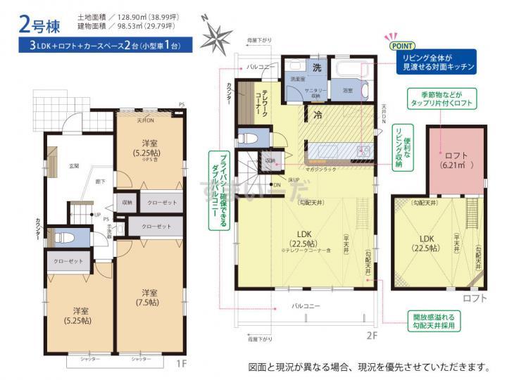 ブルーミングガーデン 横浜市戸塚区南舞岡4丁目2棟の見取り図