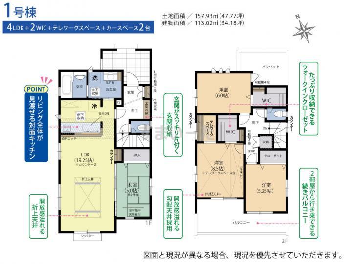 ブルーミングガーデン 熊本市東区新南部2丁目2棟の見取り図