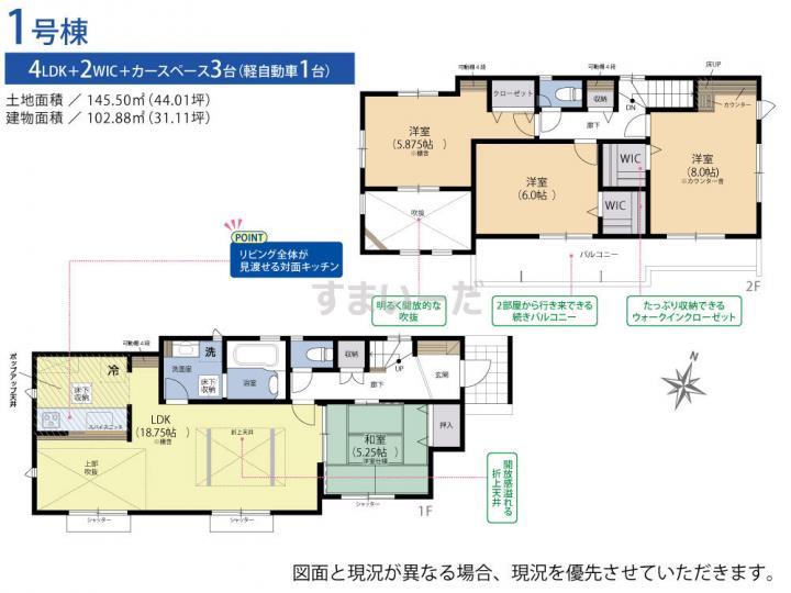 ブルーミングガーデン 福岡市西区小戸5丁目1棟の見取り図