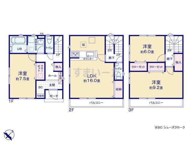 リナージュ 名古屋市中村区宿跡町20-1期の見取り図