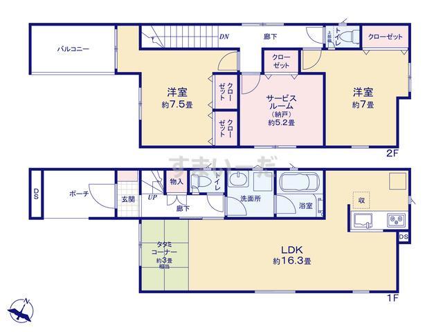 クレイドルガーデン 大阪市鶴見区浜 第2の見取り図