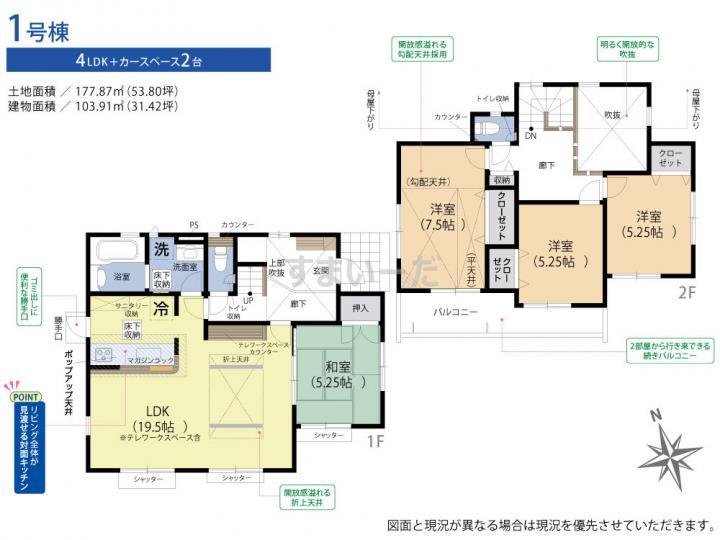 ブルーミングガーデン 横浜市栄区飯島町1棟の見取り図