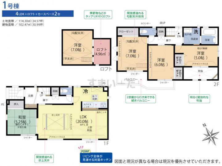 ブルーミングガーデン 堺市堺区南旅篭町東4丁1棟の見取り図