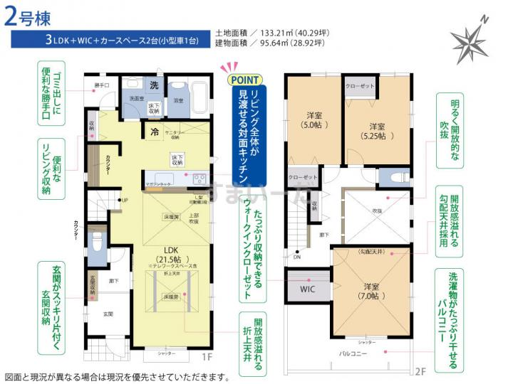 ブルーミングガーデン 横浜市保土ヶ谷区常盤台2棟の見取り図