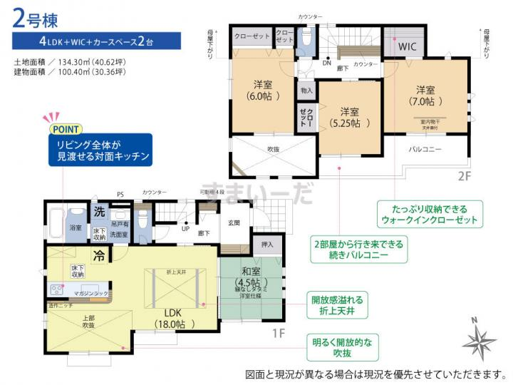 ブルーミングガーデン 広島市佐伯区五月が丘3丁目2棟の見取り図