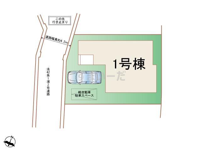 ハートフルタウン 神戸垂水西脇Ⅲの外観②